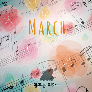 March(2P)